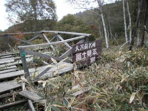 Daibosatsurei_20111008_084