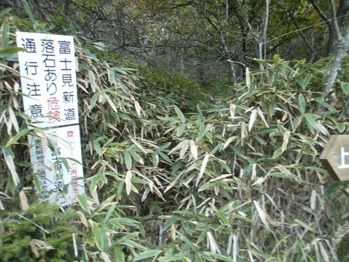 Daibosatsurei_20111008_096