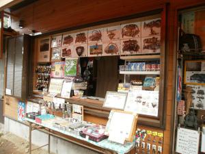 Daibosatsurei_20111008_138