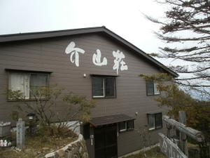 Daibosatsurei_20111008_148