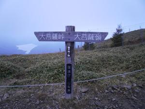 Daibosatsurei_20111008_199