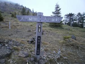 Daibosatsurei_20111008_213