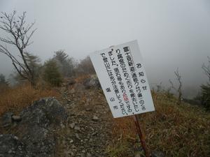 Daibosatsurei_20111008_236