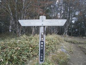 Daibosatsurei_20111008_249_2