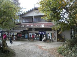 Daibosatsurei_20111008_312