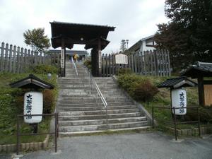 Daibosatsurei_20111008_333