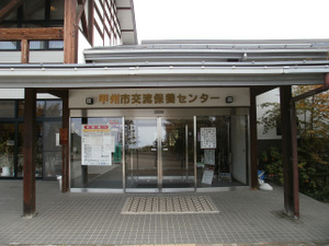 Daibosatsurei_20111008_335