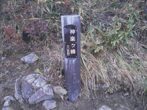 Naebasan_20111016_299