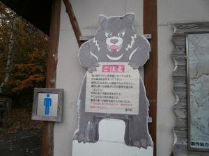 Tairappyouyama_20111021_016_2