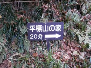 Tairappyouyama_20111021_145