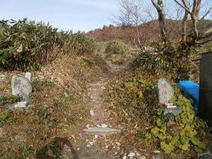Tairappyouyama_20111021_212
