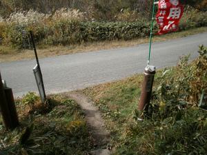 Tairappyouyama_20111021_586