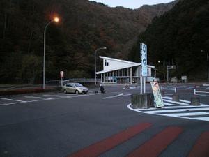 Karisakarei_20111029_019