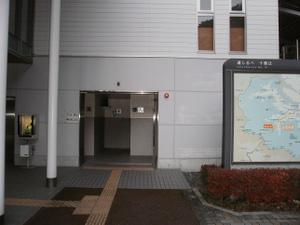 Karisakarei_20111029_028