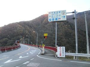 Karisakarei_20111029_042