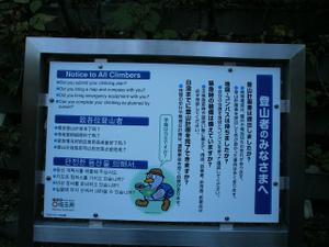 Karisakarei_20111029_076