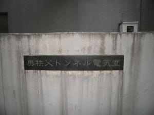 Karisakarei_20111029_080