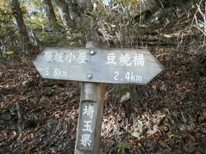 Karisakarei_20111029_119