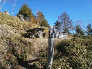 Karisakarei_20111029_253