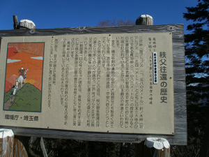 Karisakarei_20111029_331