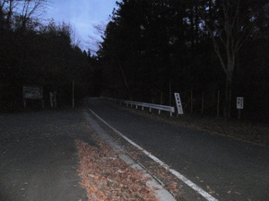Hotakayama_20111103_007