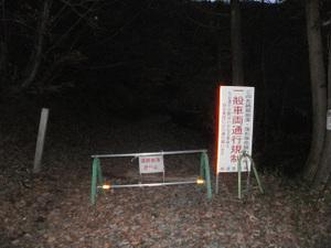 Hotakayama_20111103_018