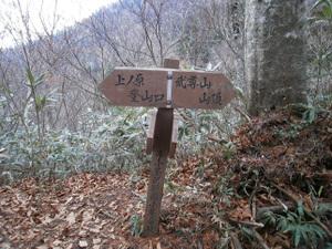 Hotakayama_20111103_147