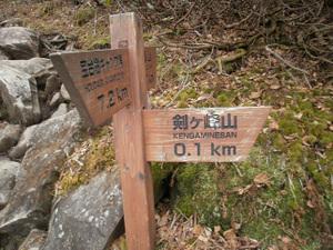 Hotakayama_20111103_448