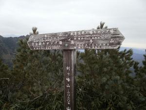Hotakayama_20111103_460
