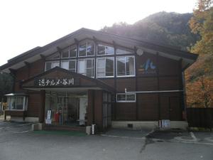 Hotakayama_20111103_542