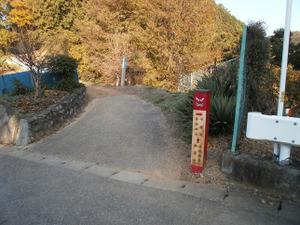 Sukariyama_20111123_086