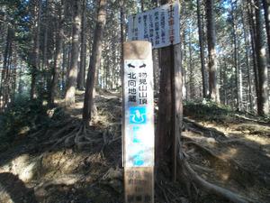 Sukariyama_20111123_090