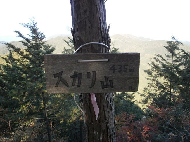 Sukariyama_20111123_151