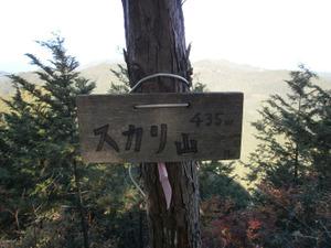 Sukariyama_20111123_151_2
