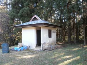 Sukariyama_20111123_213