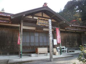 Sukariyama_20111123_259