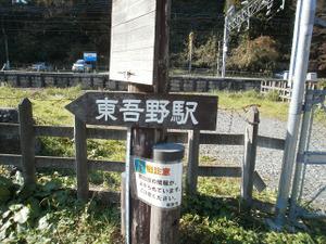 Sukariyama_20111123_273