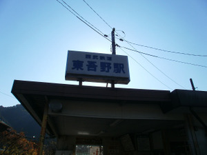 Sukariyama_20111123_278