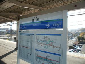 Sukariyama_20111123_286