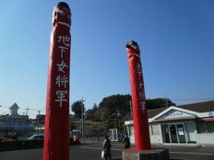 Sukariyama_20111123_290