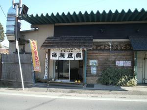 Sukariyama_20111123_292