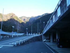 Chichibuontakesan_20111126_002