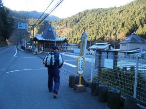 Chichibuontakesan_20111126_014