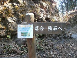 Chichibuontakesan_20111126_280