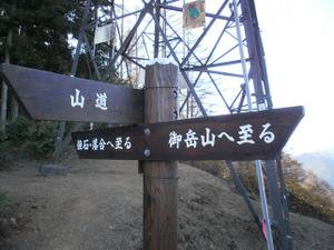 Chichibuontakesan_20111126_312