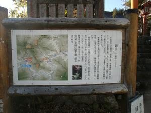 Chichibuontakesan_20111126_370_2