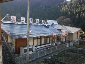 Chichibuontakesan_20111126_375