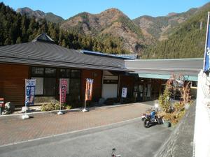 Chichibuontakesan_20111126_381