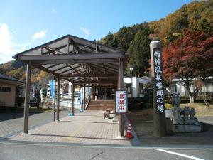 Ryogamiyama_20111120_459