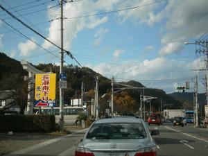 Ryogamiyama_20111120_463